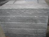 www.aplusstone.vn - BASALT VIETNAM - Basalt stairs / steps - Vietnam basalt